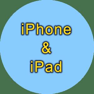 Sälj iPhone och iPad